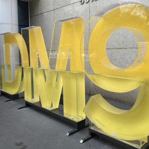 dm9logo300